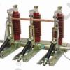 LYE106 JN22-40.5/31.5 Indoor AC High Voltage Earthing Switch