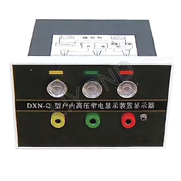 DXN-Q high voltage charged display device LYD105