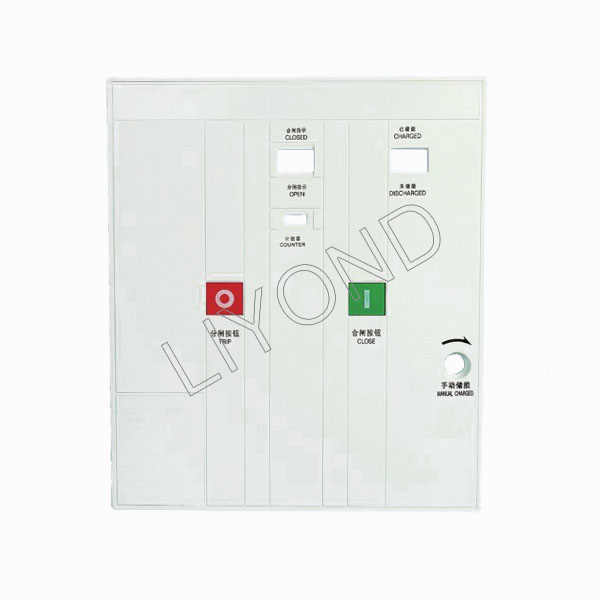 Plastic plate for vacuum interrupter