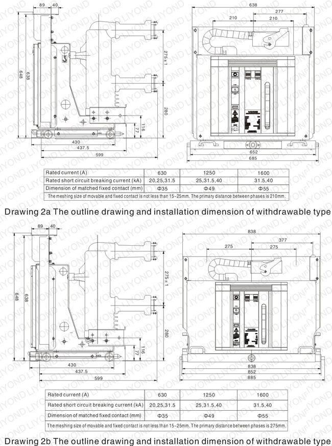 outline drawing3 12kv indoor high voltage VCB for switchgear1 vcb panel wiring diagram on vcb download wirning diagrams vcb panel wiring diagram at beritabola.co