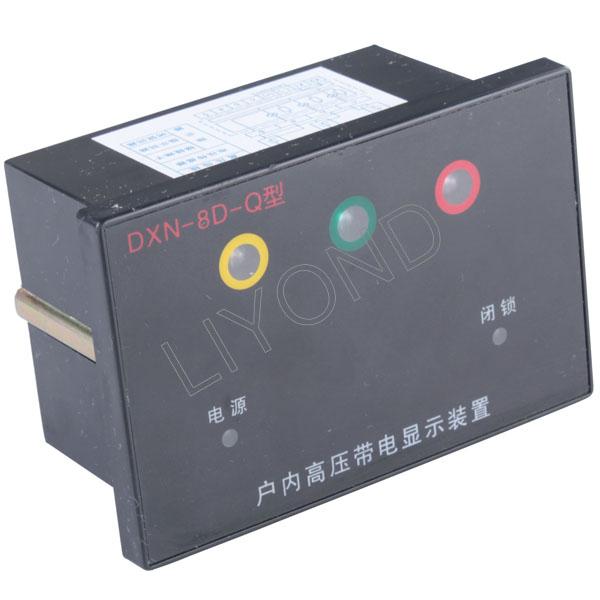 Live display DXN-8D-Q HV indicator