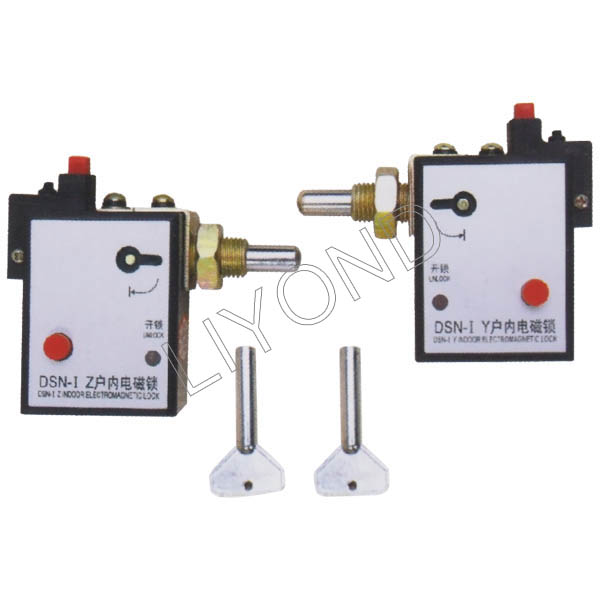 DSN-I  type indoor electromagnetic switch lock