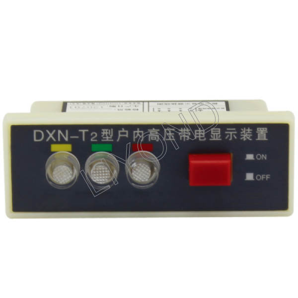 DXN-( )/T2  series indoor charge display