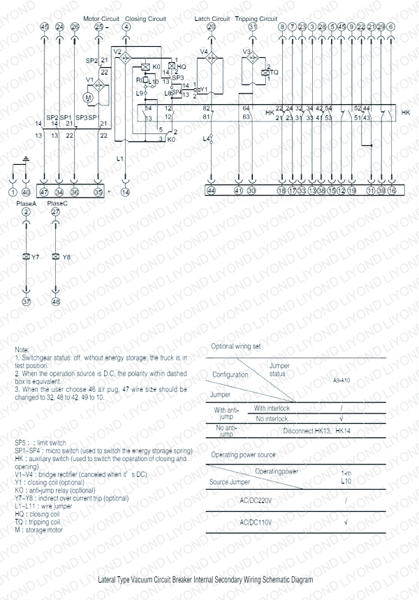 hv circuit breaker wiring diagram hv image wiring vs1 c 12 series indoor high voltage vacuum circuit breaker on hv circuit breaker wiring diagram