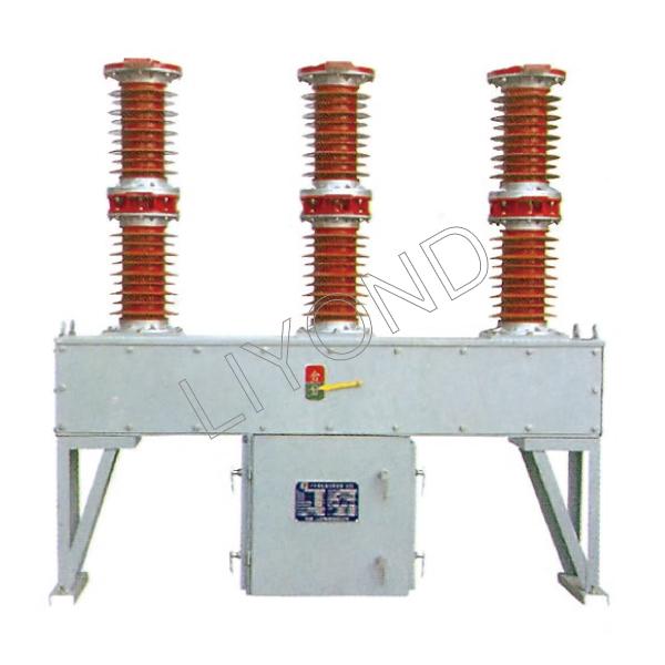 Zw kv series outdoor h v vacuum circuit breaker