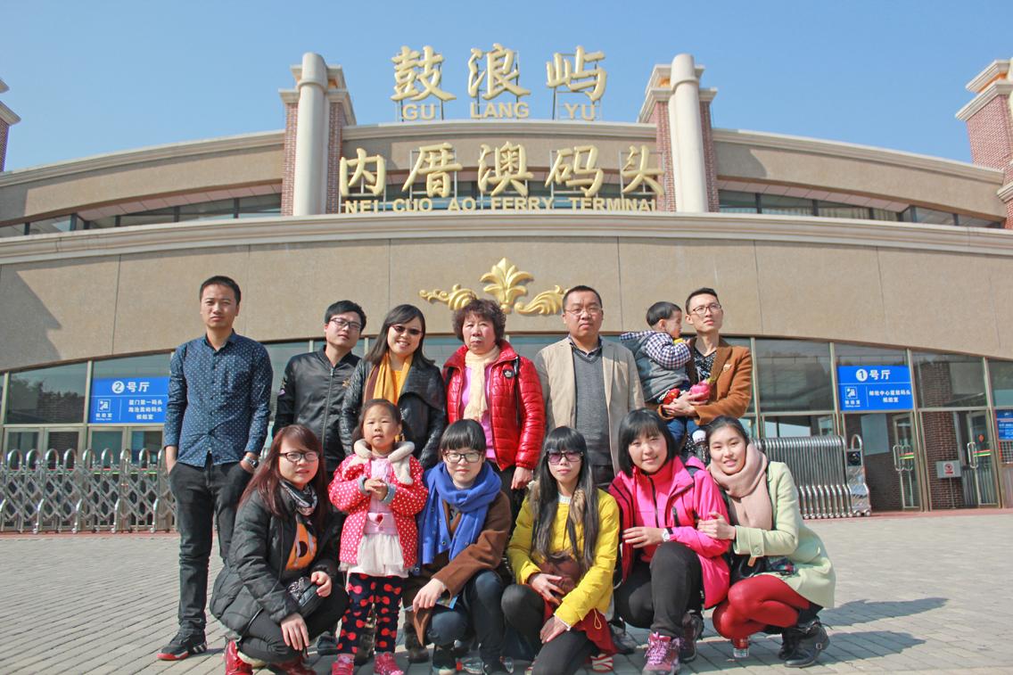 Xiamen four days tour