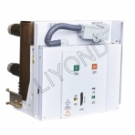 VBI-12 Indoor High Voltage Vacuum Circuit Breaker