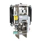 VSG -40.5kV Spring Operating Mechanism