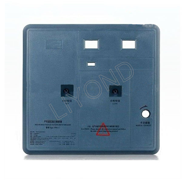VS1 circuit breaker faceplate