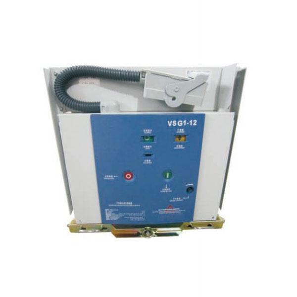 VSG1-12 indoor AC Solid-Encapsulated high voltage vacuum circuit breaker for switchgear 12kV