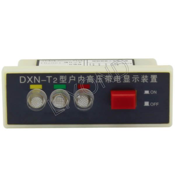DXN-( )/T2  series indoor charge display