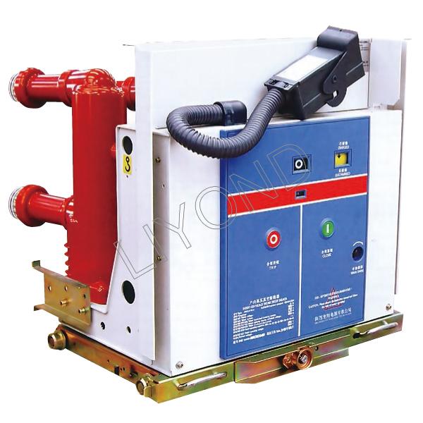 VSG Series Of Indoor High Voltage Vacuum Circuit Breaker
