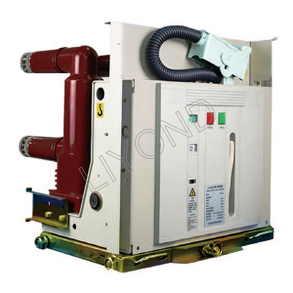 VSL-12 Indoor High Voltage Vacuum Circuit Breaker