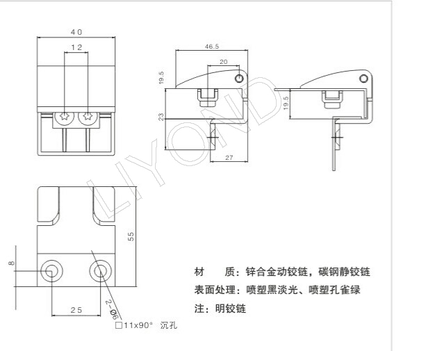 CL202-2T drawing