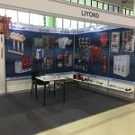 2017 Power Uzbekistan exhibition