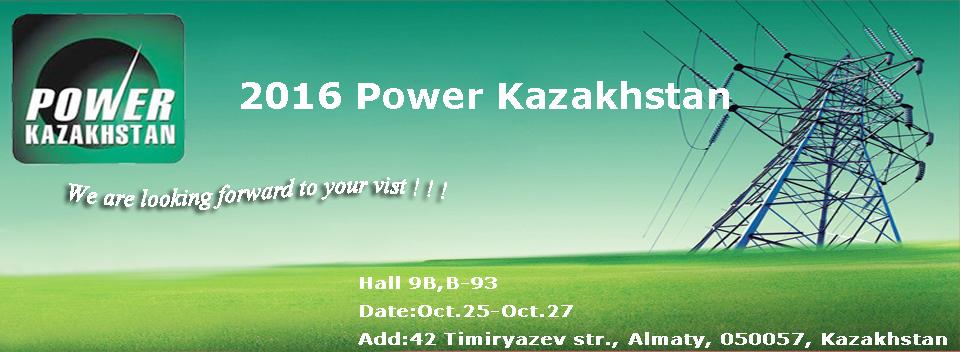 960x352-kazakhstan